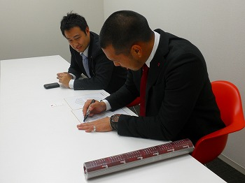 vissel_meeting 015.jpg