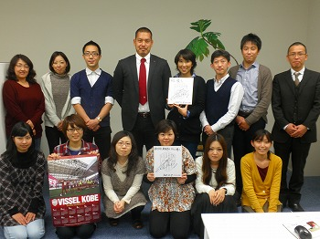 vissel_meeting 033.jpg